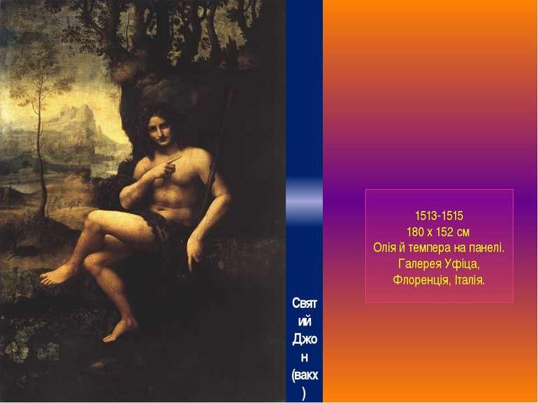 Святий Джон (вакх) 1513-1515 180 x 152 см Олія й темпера на панелі. Галерея У...