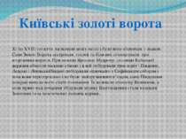 Київські золоті ворота ХI по XVIII століття визначяли межу міста і були його ...