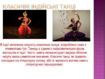 В Індії величезну кількість класичних танців, розроблено саме з елементами гр...
