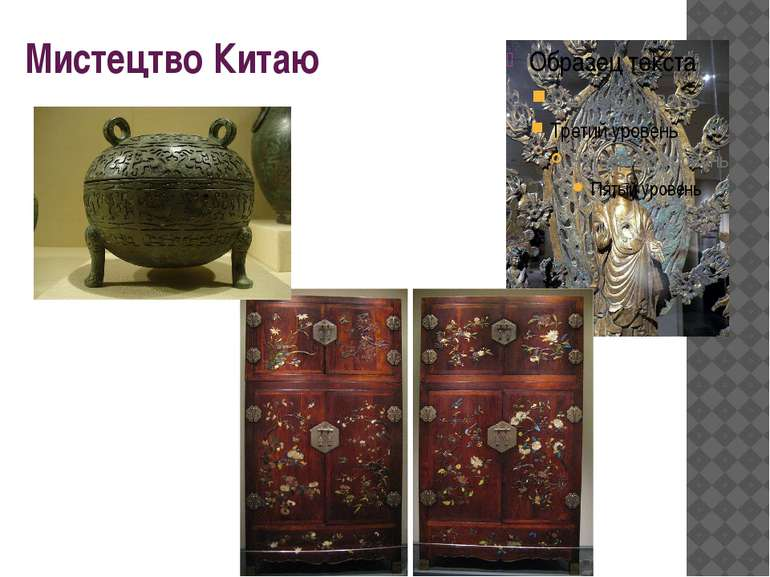 Мистецтво Китаю