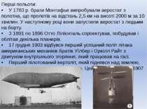 Перші польоти: • У 1783 р. брати Монтафье випробували аеростат з полотна, що ...