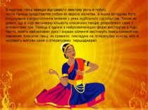 В індуїзмі,танцізавжди відігравали важливу роль впобуті, частотанецьпред...