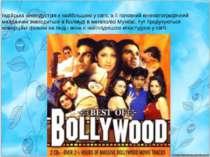 Індійська кіноіндустрія є найбільшою у світі, а її головний кінематографічний...