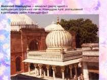 Мавзолей Нізамуддіна —мавзолей(дарга) одного з найвідомішихсуфійськихсвят...