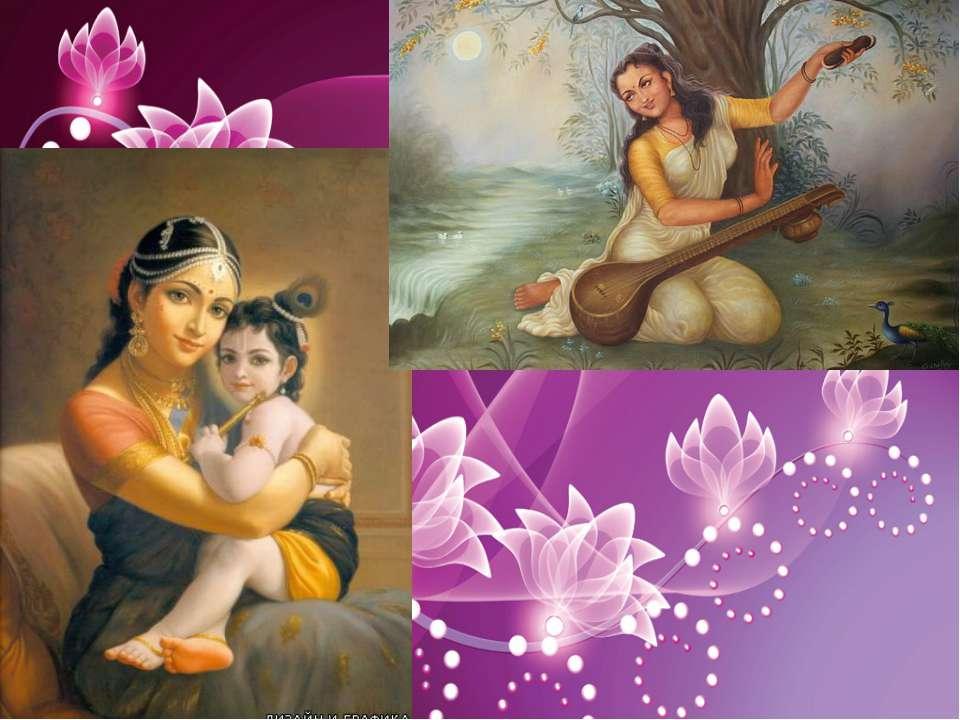 культура стародавньої індії картинки