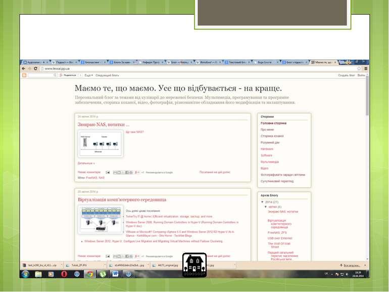 2. Використовуйте привабливі заголовки Заголовки вашого блогу повинні служити...