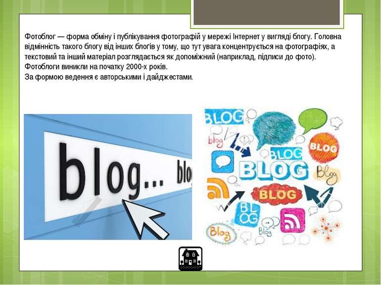 Фотоблог — форма обміну і публікування фотографій у мережі Інтернет у вигляді...