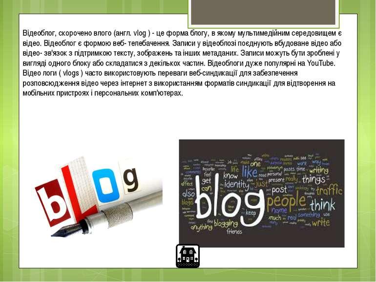 Музичний блог