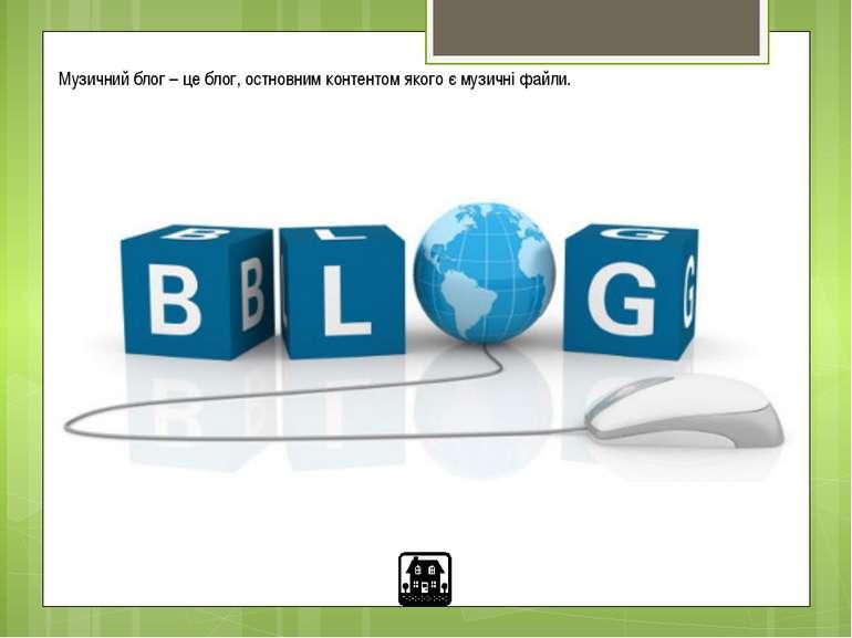 Блогкаст - це блог, що надає користувачам звукові передачі і має інтерфейс дл...