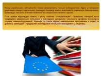 Увагу українських абітурієнтів також привертають чеські університети. Адже у ...