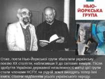 Отже, поети Нью-Йоркської групи збагатили українську поезію XX століття, набл...