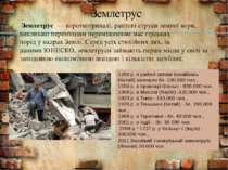 Землетрус Землетрус — короткотривалі, раптові струсиземної кори, викликані ...