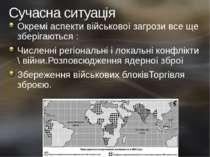 Сучасна ситуація Окремі аспекти військової загрози все ще зберігаються : Числ...