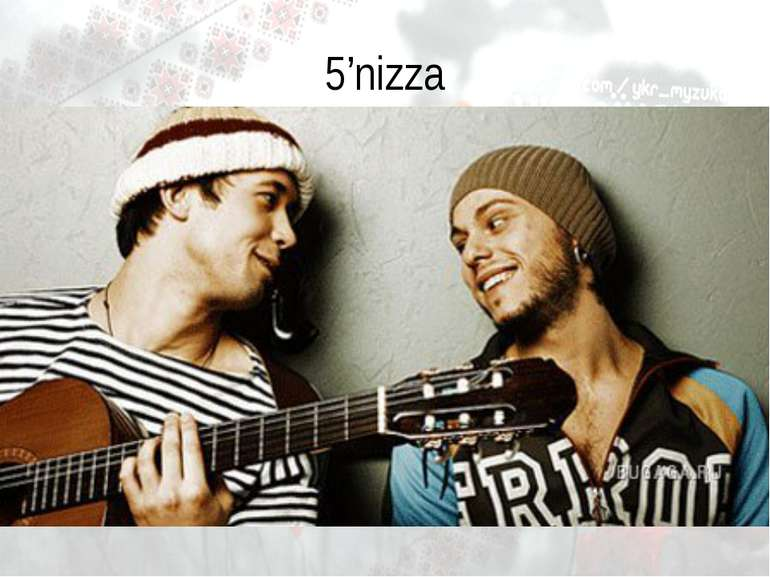5'nizza гурт із Харкова, що існував з 2000 по 2007 рік засновники - Андрій За...