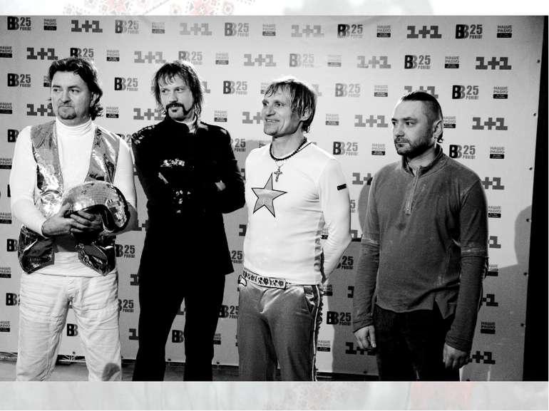 Воплі Відоплясова один з перших рок-гуртів України (створений у 1986 році) лі...