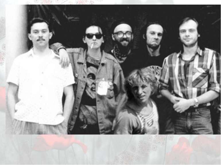 Брати Гадюкіни «українські Rolling Stones» засновані в 1988 у Львові звучання...