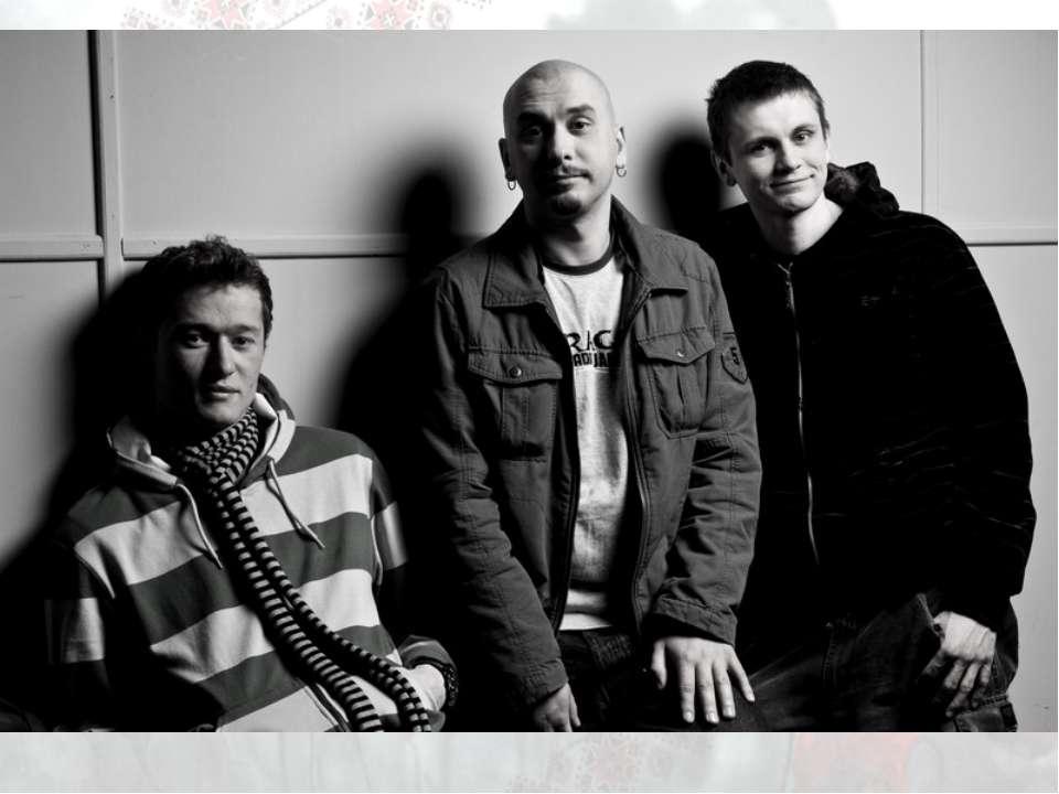 Бумбокс хіп-хоп і фанкі-ґрув гурт створений 2004 року в Києві засновники - Ан...