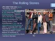 The Rolling Stones «Ро ллінґ Сто унз»(англ.The Rolling Stones)—англійськи...