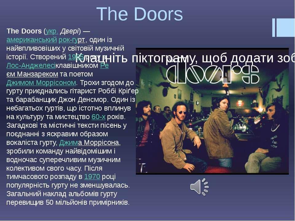 The Doors The Doors(укр.Двері) —американськийрок-гурт, один із найвпливов...