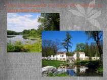 Парк розташований на площі 297 гектарів на березі річки Рось.