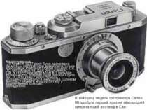 Акціонування За місяць лабораторія виробляла тільки 10 фотоапаратів. Для розш...