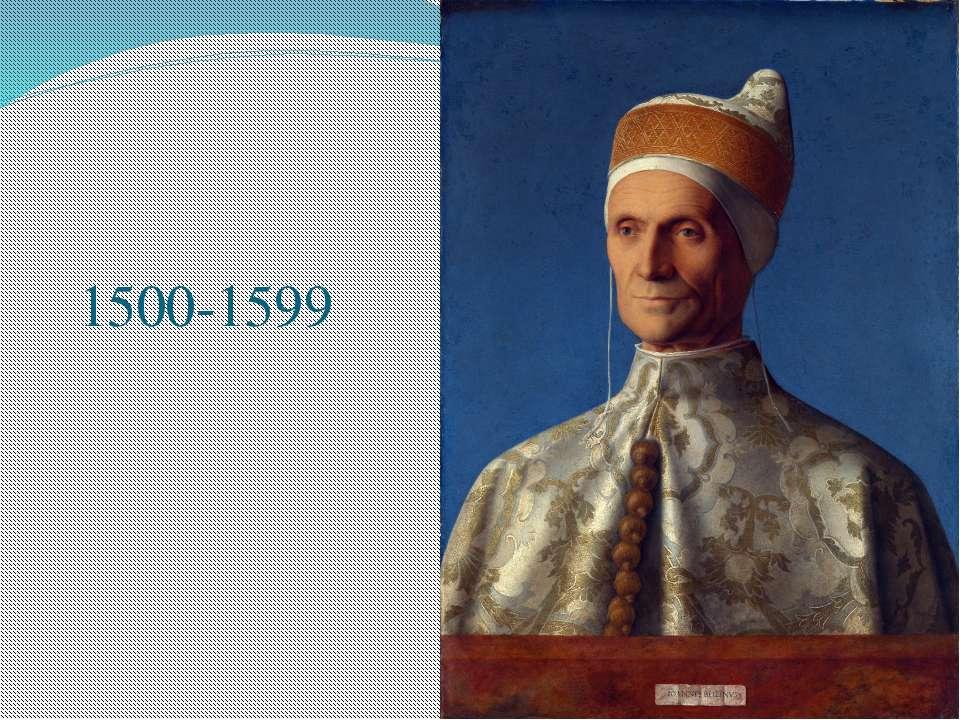 1500-1599