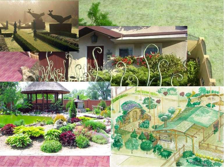 Архітектура є складовою частиною засобів виробництва і матеріальних умов існу...