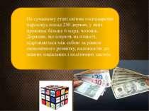 На сучасному етапі світове господарство нараховує понад 230 держав, у яких пр...