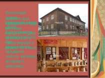 Цікавою для відвідувачів буде виставка народного одягу та вишивки, а також ви...