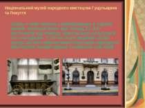 Національний музей народного мистецтва Гуцульщини та Покуття Один із найстарі...