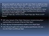 Французькі наукові та навчальні заклади імені Марії Склодовської-Кюрі: Універ...