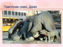 Пам'ятник свині, Данія