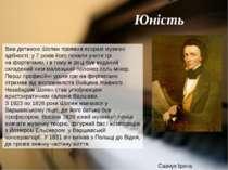 Юність Вже дитиною Шопен проявив яскраві музичні здібності; у 7 років його по...