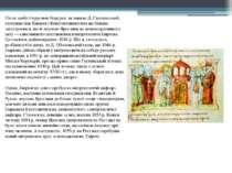 Після здобуття русами Корсуня, як вважає Д, Смоленський, стосунки між Києвом ...