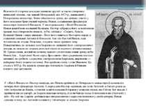 Філологи й історики докладно вивчили другий за часом створення київський літо...