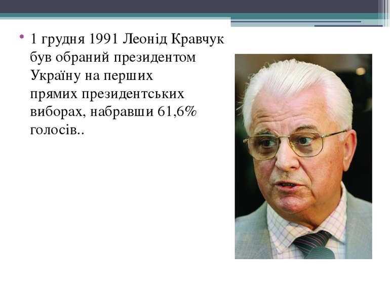 1 грудня1991Леонід Кравчук був обранийпрезидентом Українуна перших прямих...