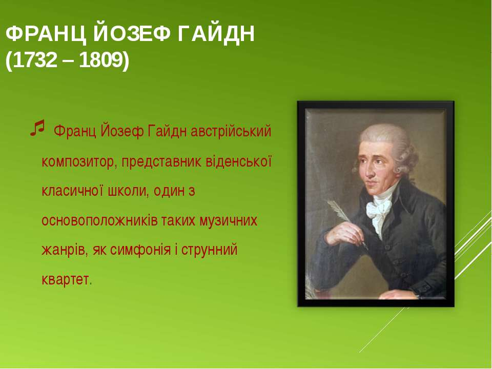 franz joseph haydn essay Franz joseph haydn london symphonies essay cd1084 7003 summary for the busy executive with only four exceptions, i prefer haydn's symphonies to mozart.