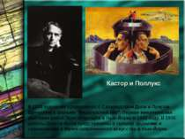 """В 1930 художник сотрудничал с Сальвадором Дали и Луисом Бунюэлем в фильме """"Ан..."""