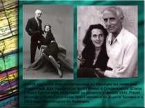 В 1939 художник был интернирован во Франции как немецкий подданный. Два года ...