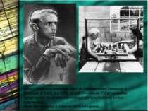 Эрнст получил главный приз за оформление Биенале в Венеции в 1954, а в 1975 м...