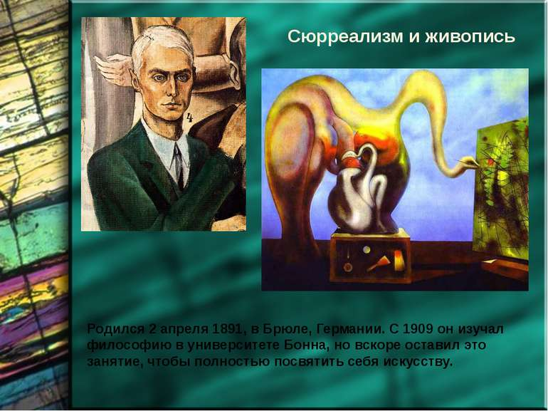 Родился 2 апреля 1891, в Брюле, Германии. С 1909 он изучал философию в универ...
