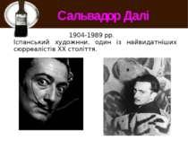 Сальвадор Далі 1904-1989 рр. Іспанський художнни, один із найвидатніших сюрре...