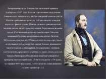 Iмперський коледж Лондона був заснований принцом Альбертом в 1907 роцi. Колед...