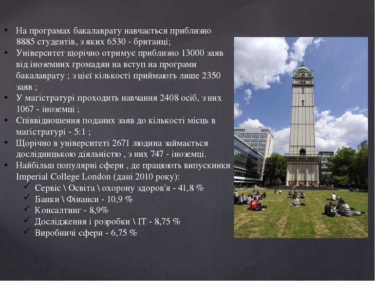 На програмах бакалаврату навчається приблизно 8885 студентів, з яких 6530 - б...