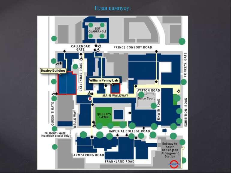 План кампусу: