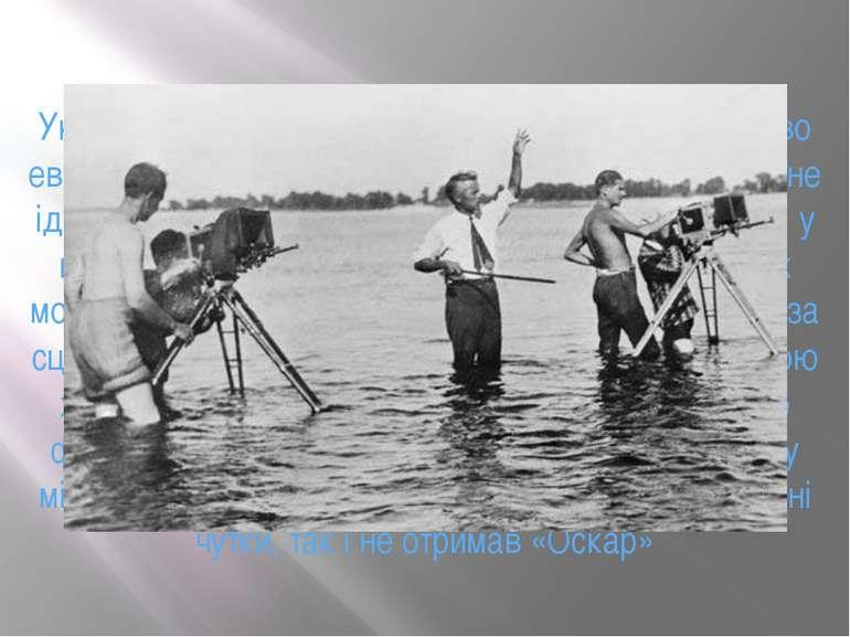 Українське кіно часівДругої світової війни, частково евакуйоване на схід, бу...
