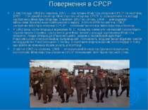 Повернення в СРСР З листопада 1956 по червень 1957 — заступник Міністра оборо...