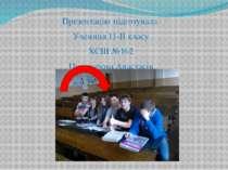 Презентацію підготувала Учениця 11-В класу ХСШ №162 Пивоварова Анастасія