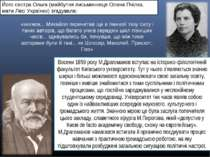 «книжок... Михайло перечитав ще в гімназії таку силу і таких авторів, що бага...