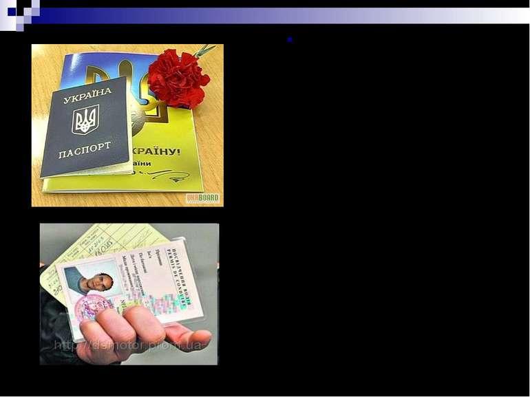 Документами, що підтверджують громадянство України, є: 1) паспорт громадянина...